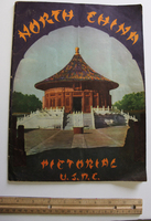 North China Pictorial Book given to Americans Stationed in China Following World War II