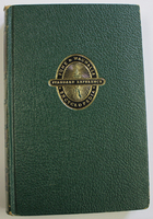 Volume 6 of Funk & Wagnalls Standard Reference Encyclopedia from 1959